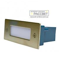 Встраиваемый светодиодный светильник G03003 для подсветки ступенек, лестниц
