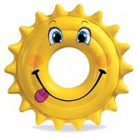 Надувной круг «СОЛНЫШКО» Intex 58249 КИЕВ