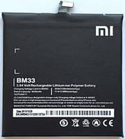 Аккумулятор для Xiaomi Mi4i оригинальный, батарея BM33