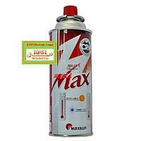 Баллон газовый Max CRV