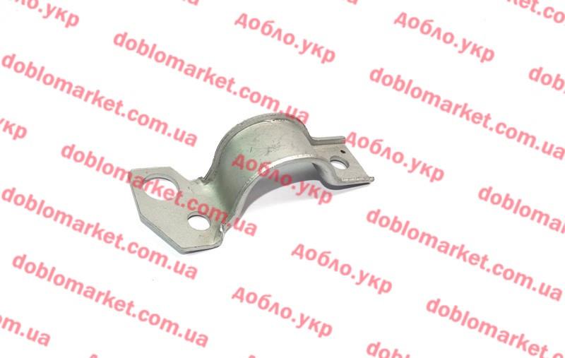 Скоба втулки переднего стабилизатора внутренняя правая Doblo 2000-2016 (OPAR), Арт. 46741682, 46741682, FIAT