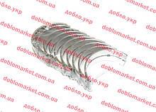Вкладиші корінні 1.6 i 16v STD Doblo 2000-2016, Арт. AN5178SA STD, 55212634, 55212640, SAHIN