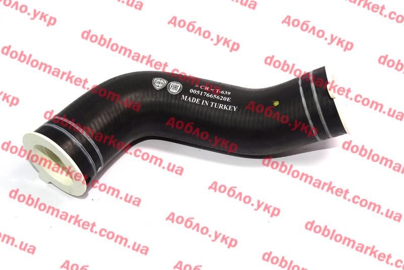 Патрубок интеркулер - впускной коллектор 1.3MJTD 16v Doblo 2005-2011, Арт. 51766562, 51766562, FIAT