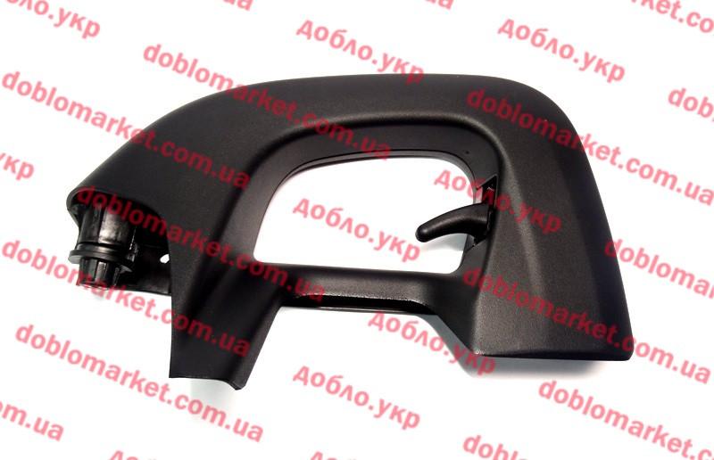 Ручка двери сдвижной правой внутренняя Doblo 2009-, Арт. 735554245E, 735554245, 735503133, OPAR
