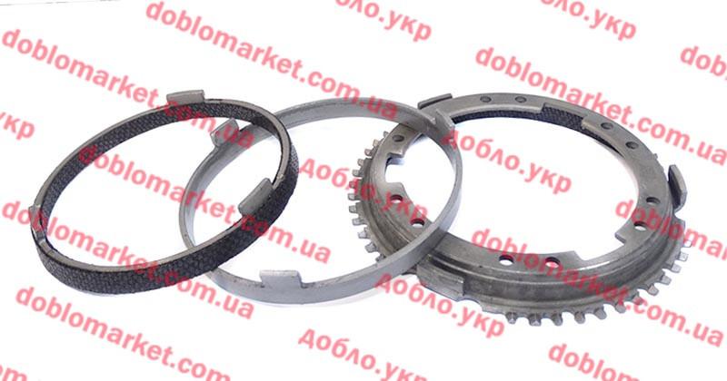 Синхронизатор 1-2-ой, 3-4-ой передачи вторичного вала1.4i 16v, 1.6MJTD 16v, 2.0MJTD 16v Doblo 2009 -, Арт. 552