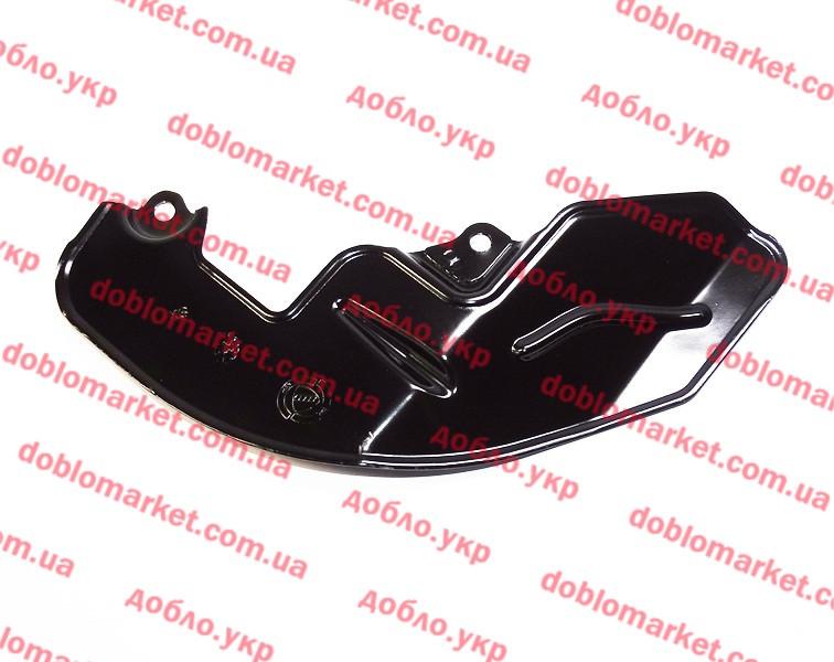 Ограждение переднего тормозного суппорта левого Doblo 2000-2005, Арт. 46754180, 46546522, 46754180, FIAT