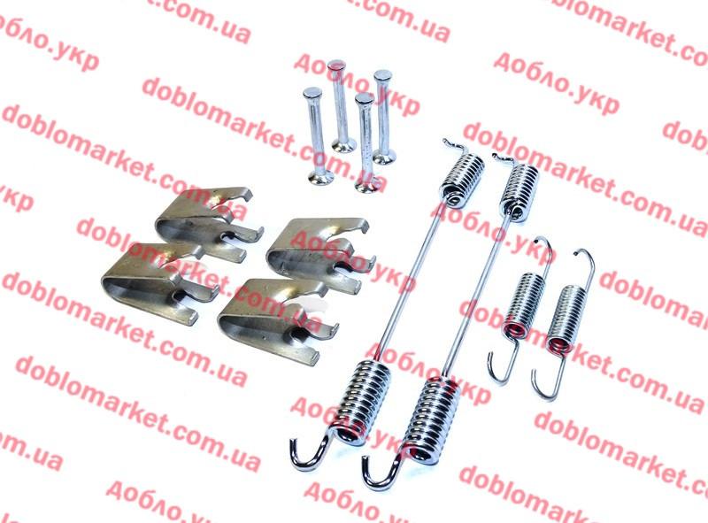 Пружинки задних барабанных колодок Doblo 2005-2011 (на два колеса- полный компл), Арт. 1050862, 77363945 + 9947691, QUICK BRAKE