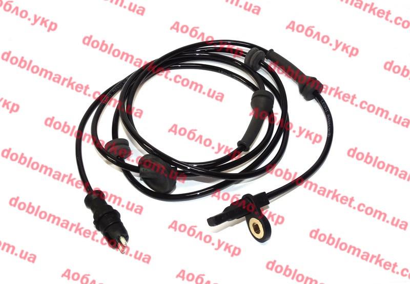Датчик ABS задний правый-левый Doblo 2000-2016, Арт. 46814965, 46814965, FIAT
