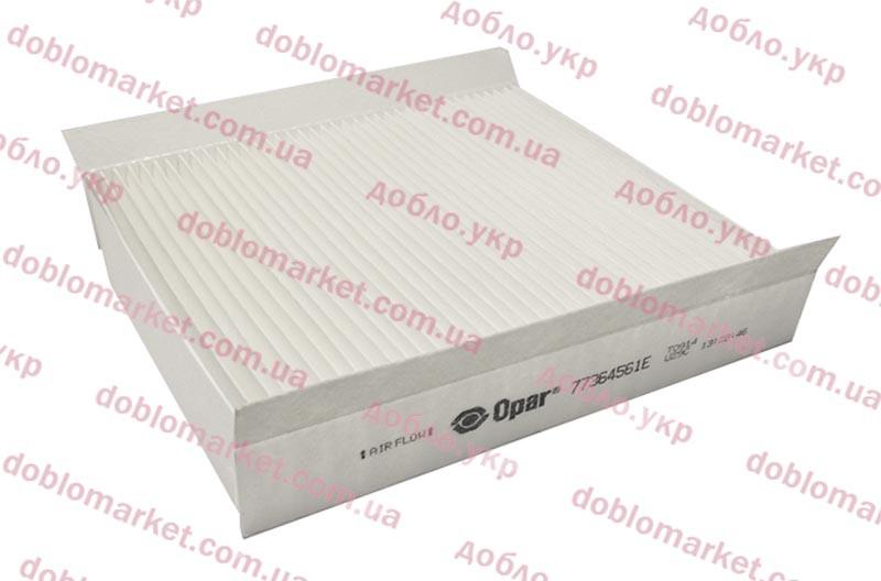 Фильтр салона Doblo 2009- (OPAR), Арт. 77364561, 77364561, 180829, FIAT