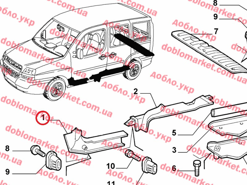 Облицовка порога двери передней правая Doblo 2000-2016, Арт. 735286696, 735286696, FIAT