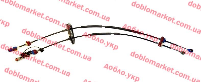 Тросы переключения передач 1.6MJTD-2.0MJTD Doblo 2009-, Арт. 55230236, 55227213, 55230236, FIAT