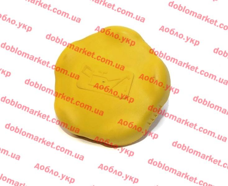 Крышка маслозаливной горловины 1,9D, 1.9JTD, 1.9MJTD Doblo 2000-2016, Арт. 55186485, 55186485, FIAT