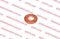 Прокладка форсунки медная 1.9MJTD Doblo 2005-2011, Арт. 55221016, 55221016, FIAT