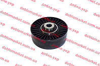 Ролик обводной ремня генератора +АС 1.9D 1.9JTD-1.9MJTD Doblo 2000-2011, Арт. 55847, 46794035, 71771437, RUVILLE