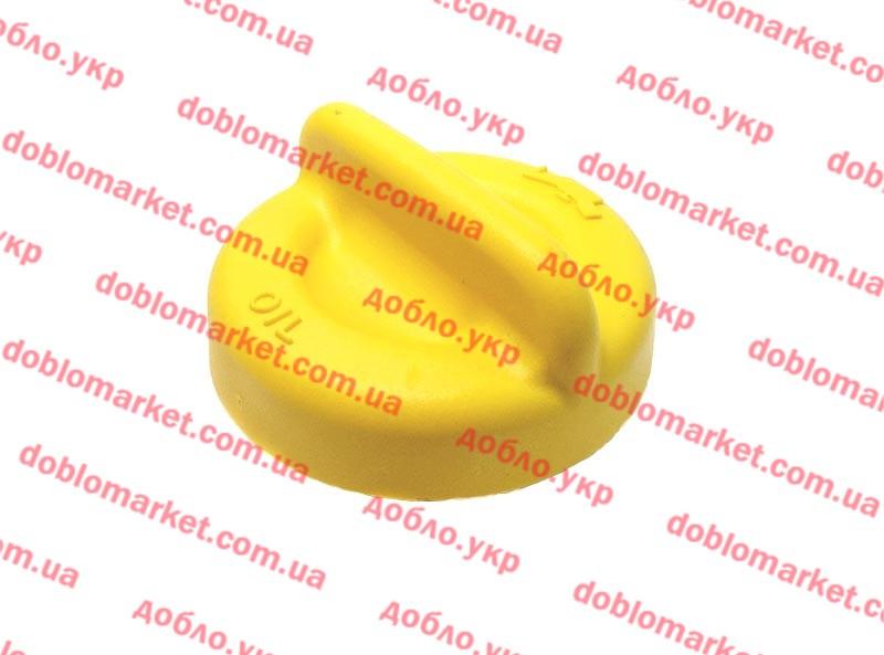 Крышка маслозаливной горловины 1.4i Doblo 2009-, Арт. 55187763, 46811028, 55187763, FIAT