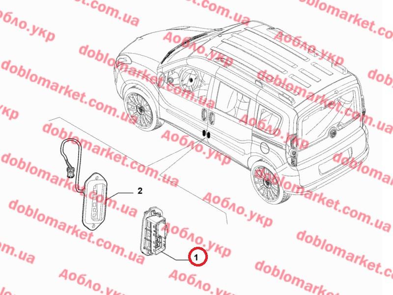 Контакты ЦЗ сдвижной двери правой Doblo 2009- (на двери), Арт. 51811769, 51811769, FIAT