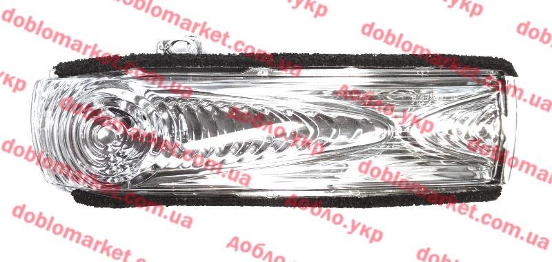 Накладка сигналу дзеркала заднього виду права (Повторювач повороту) Doblo 2009- (OPAR), Арт. 71765377,