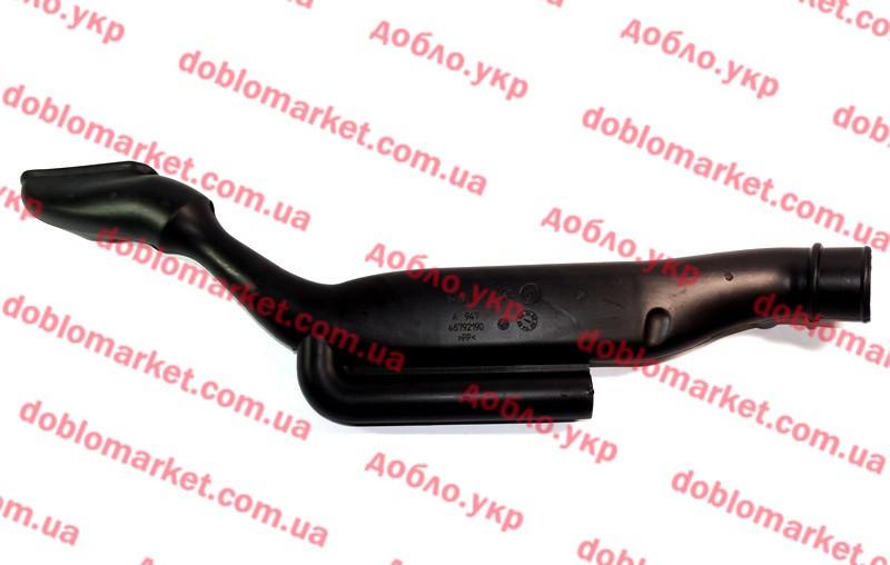 Воздухозаборник фильтра 1.9D Doblo 2000-2005 (OPAR), Арт. 46792190, 46792190, FIAT