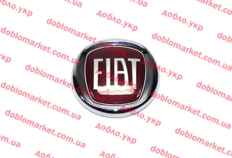 Эмблема задняя красная (распашонка) Doblo 2000-2016 D95mm, Арт. 051748337, 51748337, OBK