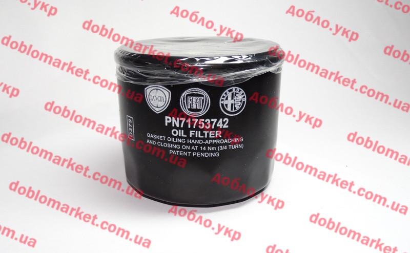 Фильтр масла 1.9JTD-1.9MJTD Doblo 2004-2016, Арт. 71753742, 71753742, FIAT