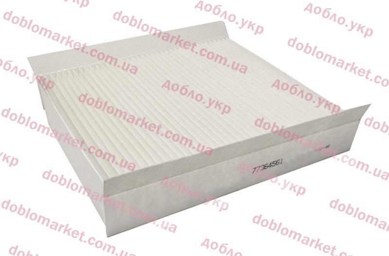 Фильтр салона Doblo 2009-, Арт. 55702456E, 55702456, 6808622, OPAR
