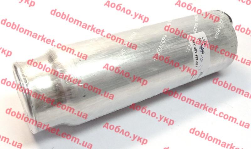 Фильтр фреона кондиционера Doblo 2000-2005, Арт. 8FT351197151, 46527180, BEHR HELLA