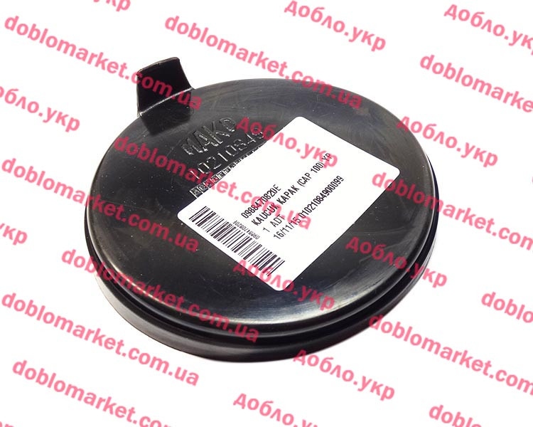Крышка фары D100мм Doblo 2009-, Арт. 98847082, 98847082, FIAT