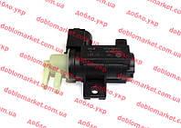 Электроклапан турбины (клапан овербуста) 1.3MJTD 16v-1.6MJTD 16v-2.0MJTD 16v Doblo 2009-, Арт. 55256638, 55228986, 51884840, 55256638, FIAT