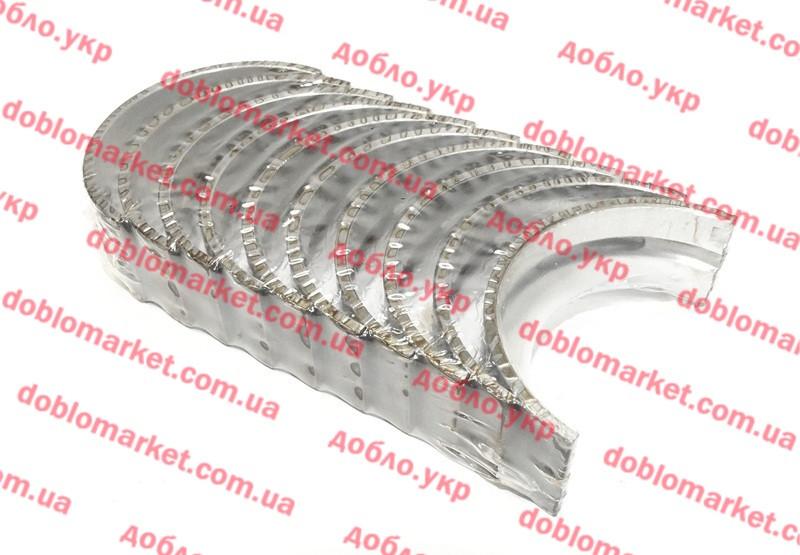 Вкладыши коренные 1.9D 2РЕМ Doblo 2000-2005 U, Арт. MB5036AM 030, 71728316, 71718258, KING