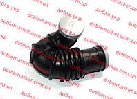 Патрубок воздухазаборника 1.3MJTD 16v Doblo 2000-2012, Арт. 51742575, 51742575, FIAT