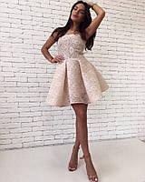 Шикарное нарядное короткое кружевное платье открытое с пышной юбкой бежевое