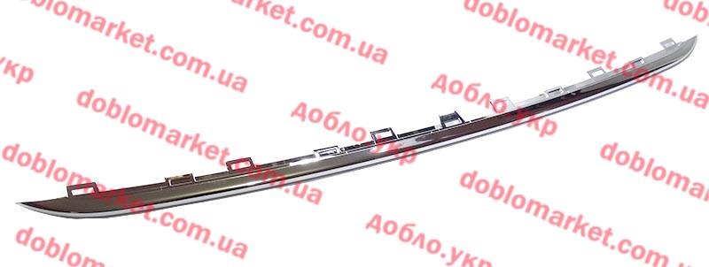 Декоративная нахладка (хромированная нижняя полоска) решетки радиатора и решетки бампера Linea 2007-, Арт. 735548052, 735548052, FIAT