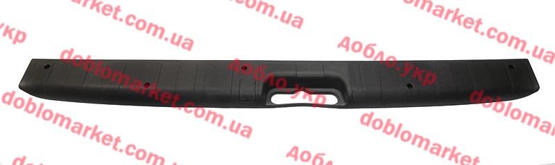 Облицовка порога крышки багажника Doblo 2000-2016, Арт. 735286922, 735286922, FIAT
