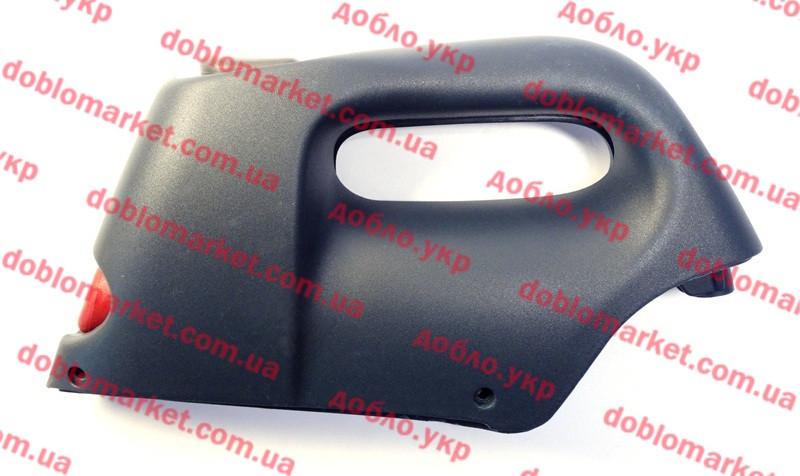 Ручка двері, зсувний лівої внутрішня Doblo 2000-2016 (OPAR), Арт. 735335106, 735335106, FIAT