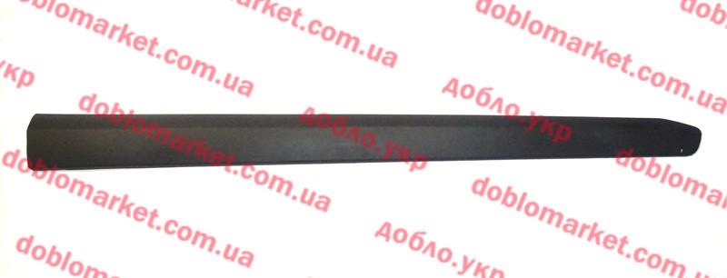 Молдинг передний правый Doblo 2009-, Арт. 735497896, 735497896, FIAT