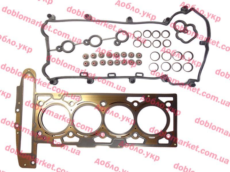 Комплект прокладок 1.9-2.2 GDI Alfa Romeo 2005-2011, Арт. 71741258, 71741258, FIAT