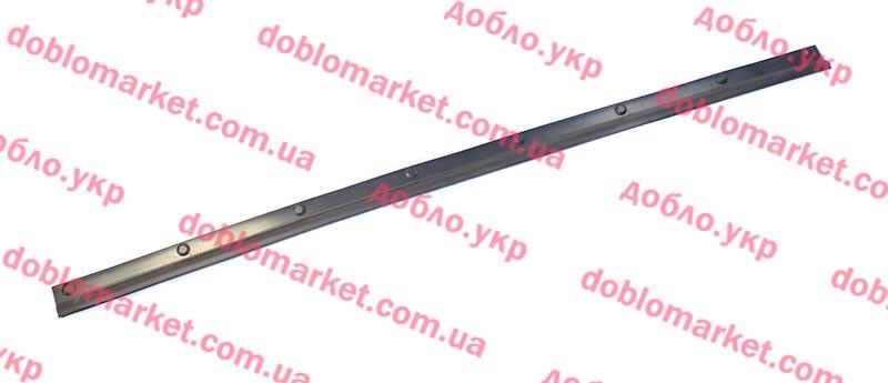 Уплотнитель двери передней правой и левой нижний  Doblo 2005-2016, Арт. 52071709, 52071709, 51890478, 52036131, FIAT