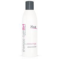 NUA Шампунь + бальзам 2в1 для всех типов волос, 250 мл