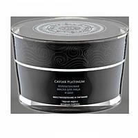 Маска для лица и шеи коллагеновая Natura Siberica Caviar 50мл