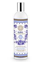 Бальзам для всех типов волос Царские ягоды Natura Siberica Gzel 400мл