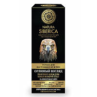 Крем для кожи вокруг глаз Орлиный взгляд Natura Siberica Men 30мл