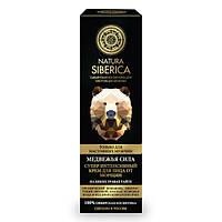 Крем для лица от морщин Медвежья сила Natura Siberica Men 50мл