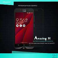 Защитное стекло Nillkin Anti-Explosion Glass Screen (H) для Asus ZenFone Go (ZC500TG)