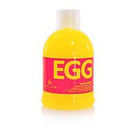 Шампунь яичный для сухих и нормальных волос Kallos Egg Shampoo, 1000мл