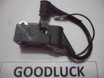 Зажигание к бензопилам Goodluck 4500,5200