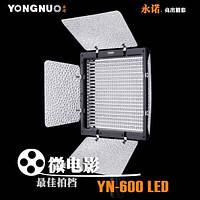 Cтудийный свет YONGNUO YN-600L II LED ( 3200-5500K) с регулировкой температуры, фото 1