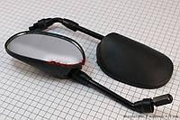 "Зеркала к-кт черные ""капли"", 10 мм"