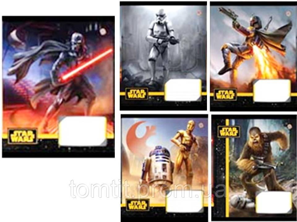 Тетради «Звёздные войны -STAR WARS - HEROES» 18 листов, линия. ТМ Зошит Украины