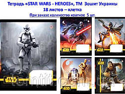 Тетради «STAR WARS - HEROES», 18 листов, клетка, фото 2