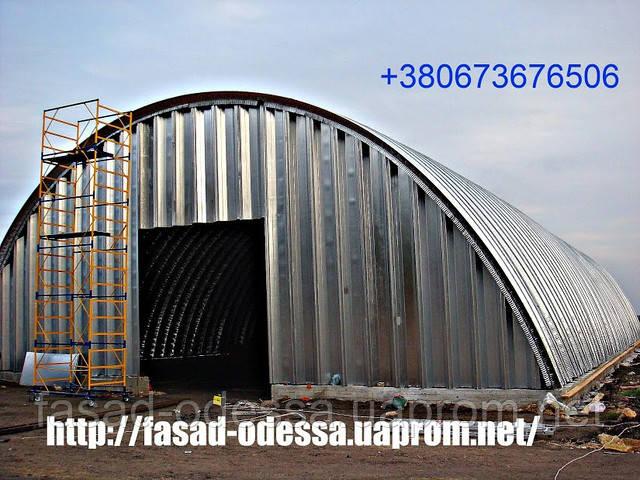 Профиль для строительства складов ангаров